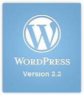 WordPress 3.3 Update
